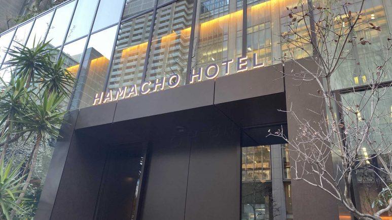 HAMACHO HOTELの入り口
