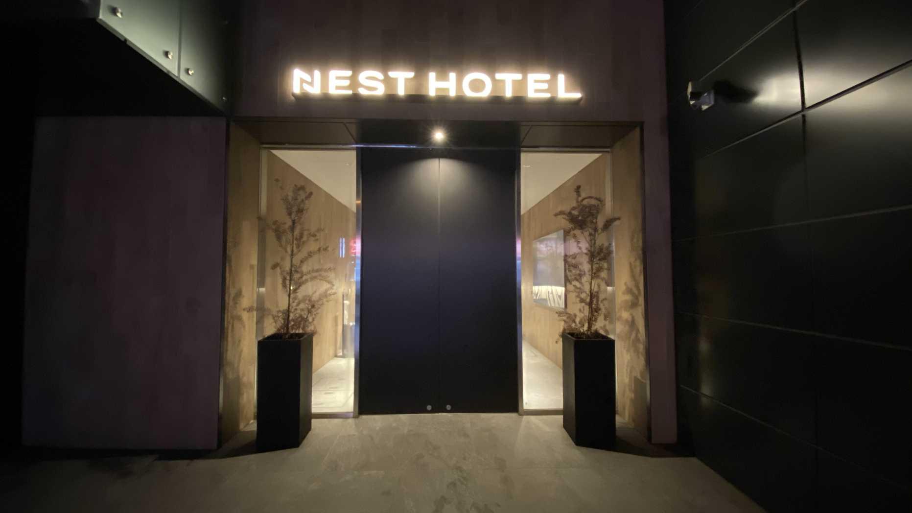 ネストホテル東京半蔵門の外観