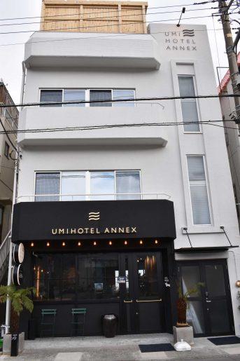 UMI HOTEL ANNEXの外観