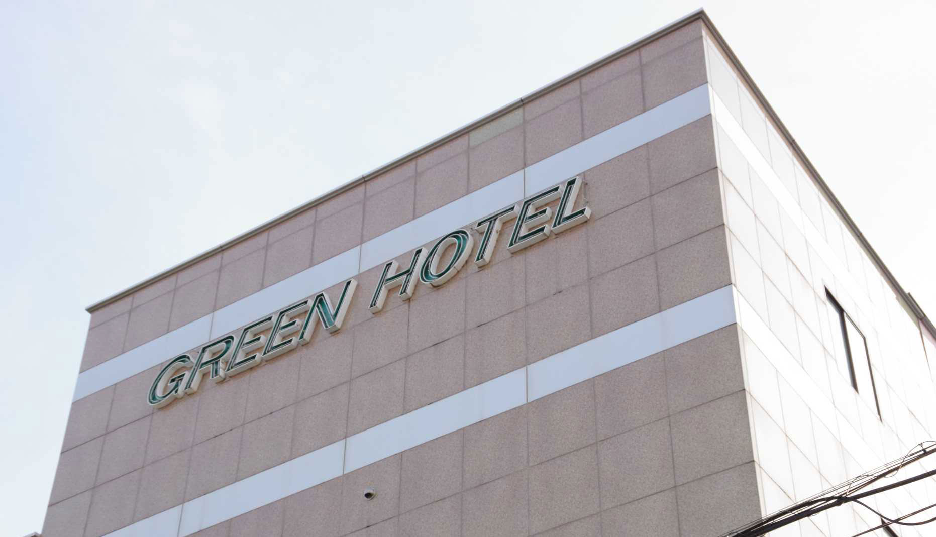 グリーンホテル会津の外観