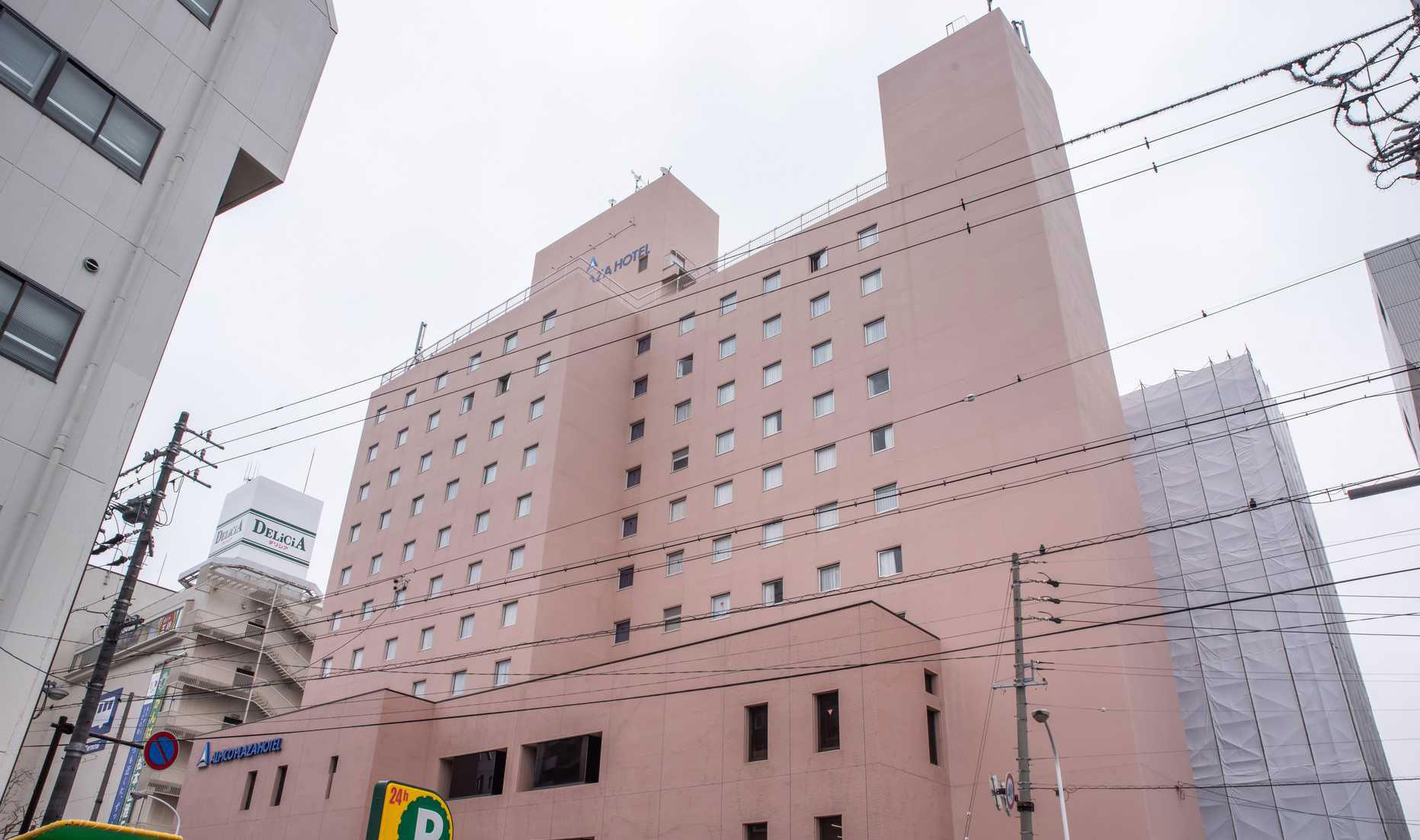 アルピコプラザホテルの外観