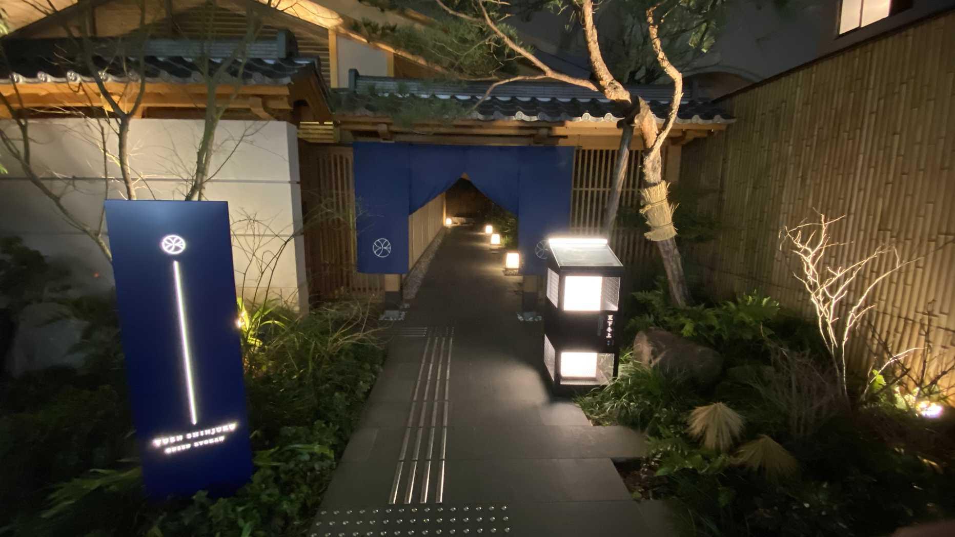ONSEN RYOKAN 由縁 新宿の外観