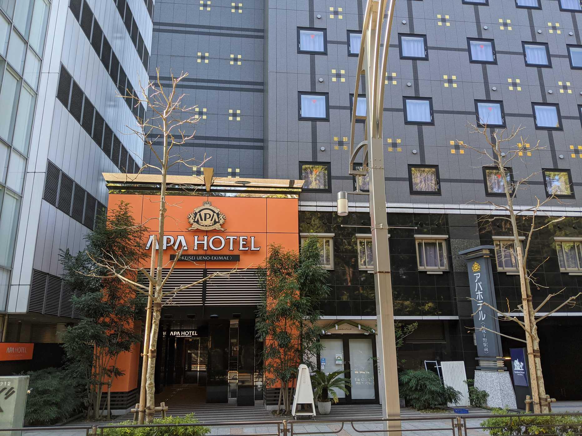 アパホテル京成上野駅前_外観
